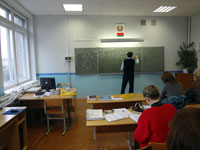МО физиков. Заседание 2