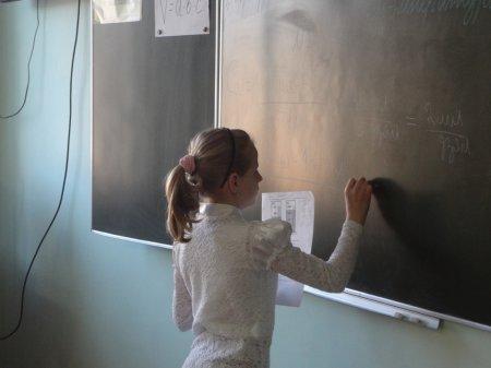Районное МО учителей физики. Заседание №3