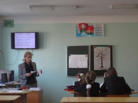 Заседание 3.  Районное методическое объединение физиков