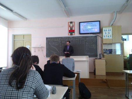 МО физиков. Заседание 3